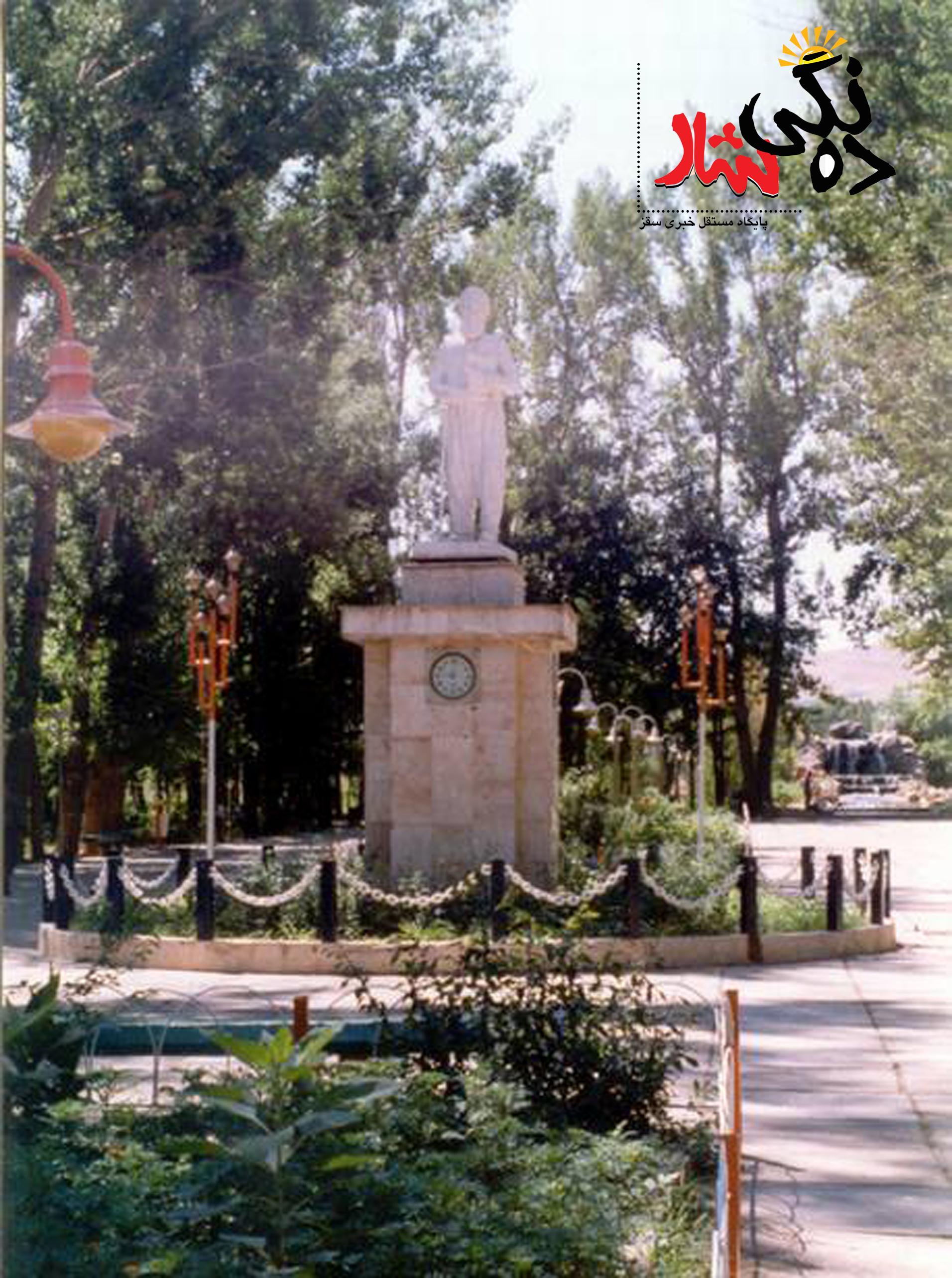 تصاویر قدیمی سقز ( پارک شهر )