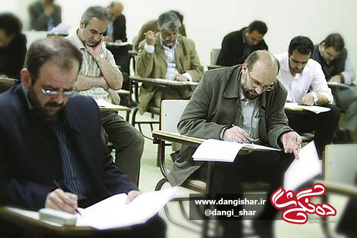 برگزاری آزمون دکتری ۹۶ در اسفند ۹۵ | جزئیات ثبتنام ۱۴ آذر منتشر میشود