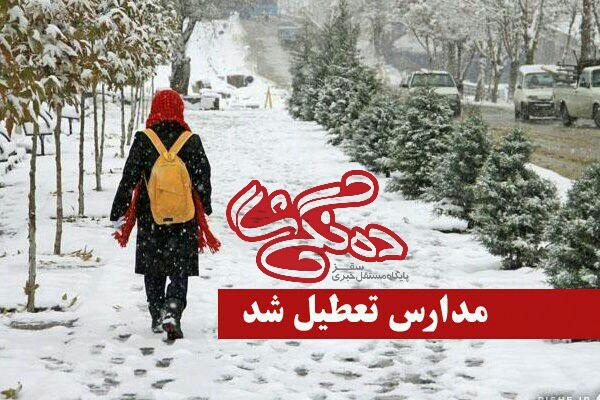 دوربین های خلافکار راهنمایی و رانندگی ،تردد در سقز جریمه در تهران