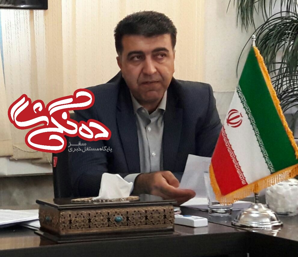 پیام خداحافظی رئیس شورای شهر سقز