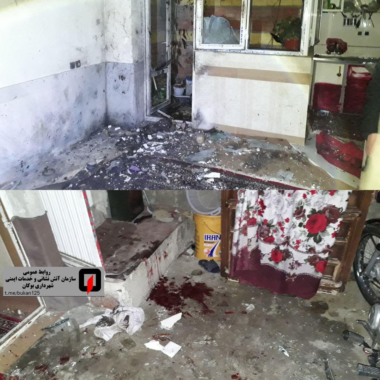 انفجار مواد محترقه در منزلی در بوکان با یک قطع عضو و سوختگی شدید سە نفر
