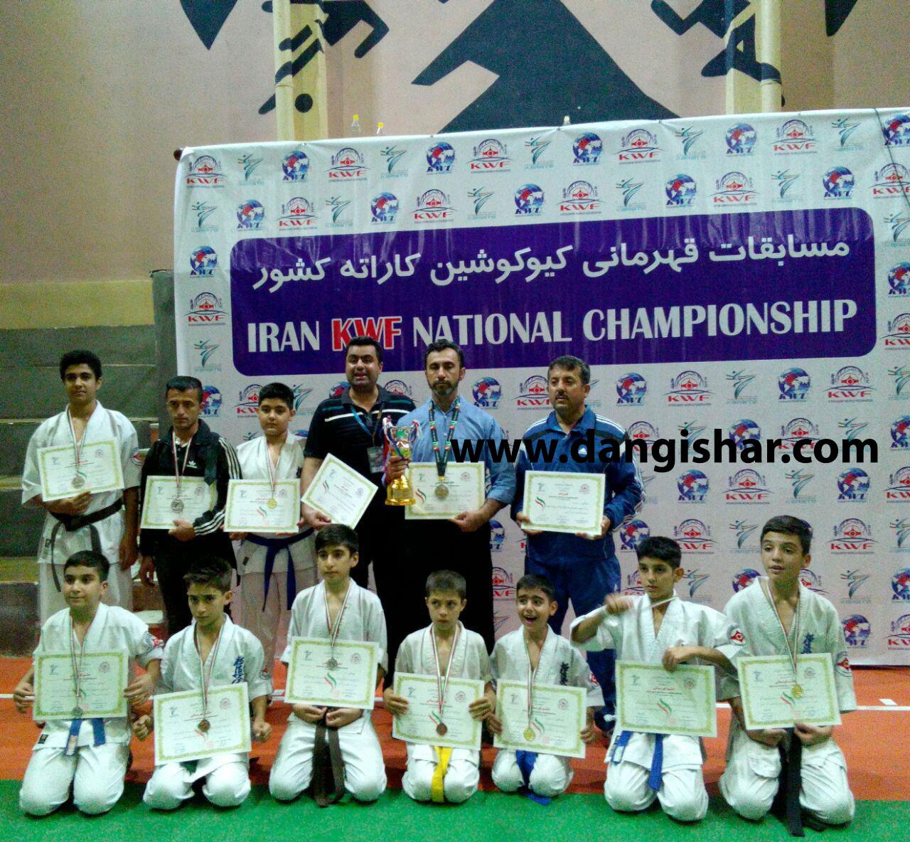 با کسب 3 نشان طلاکیوکوشینکاران کردستان نایب قهرمان رقابتهای قهرمانی کشور شدند