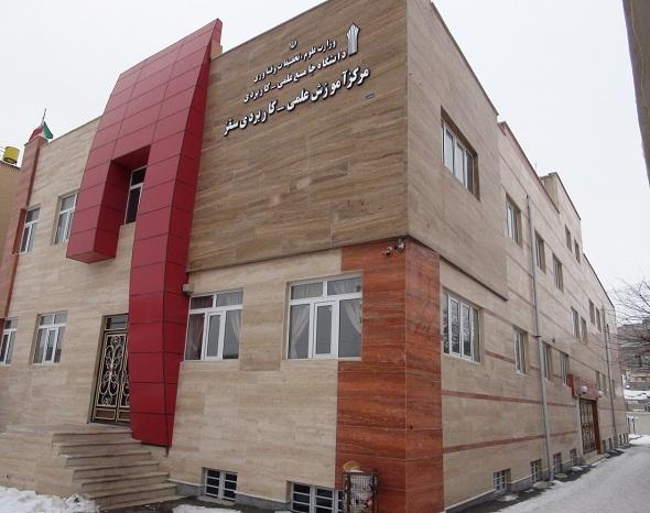 اطلاعيه سازمان سنجش آموزش كشور