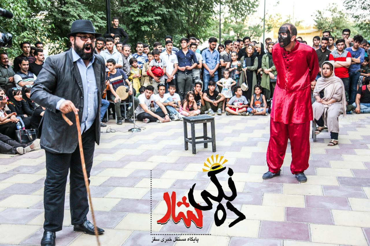 آثار راه یافته به بخش مسابقه تئاتر خیابانی شهروند سقز مشخص شدند