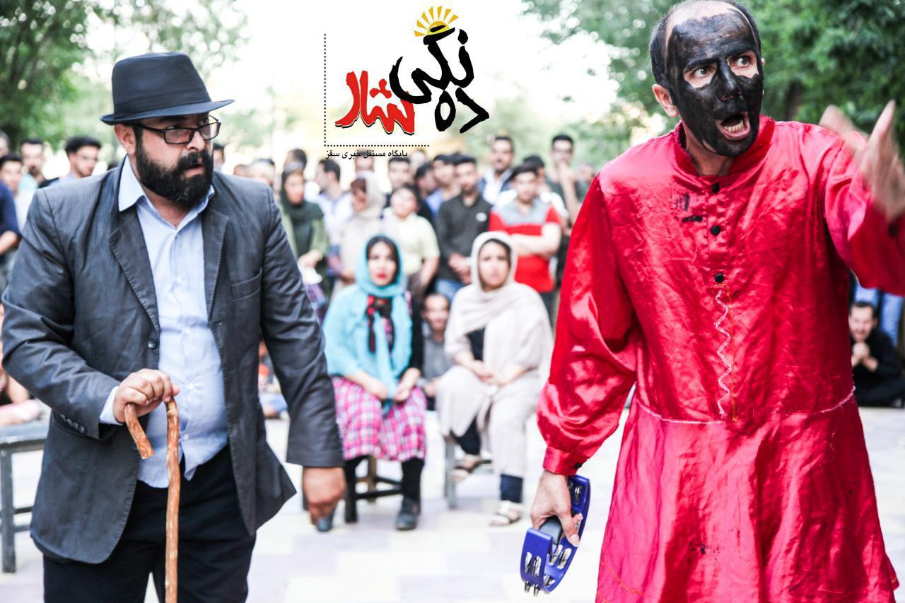 ۲۶ نمایش در نخستین روز جشنواره بینالمللی تئاتر خیابانی مریوان اجرا شد