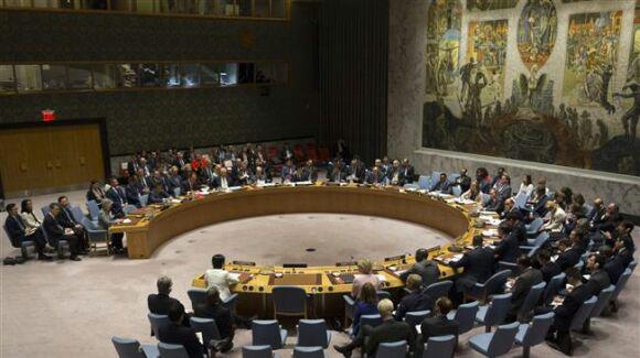 بیانیه شورای امنیت سازمان ملل درباره کرکوک
