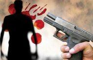 مرد بوکانی شوهر همسر سابقش را کشت