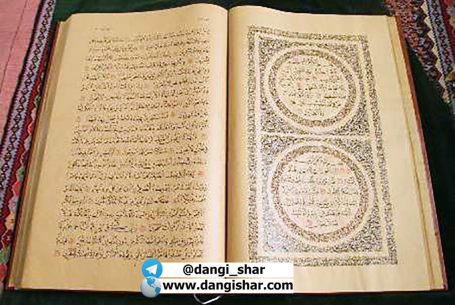 بزرگترین قرآن خطی در غرب کشوربدست معلم مریوانی ویرایش شد