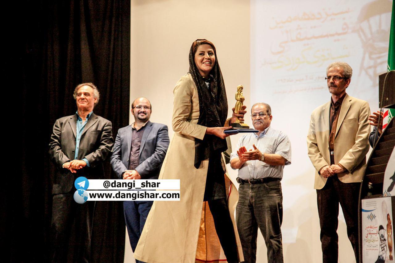نتایج برترین های اختتامیه سیزدهمین جشنواره تئاتر کُردی سقز