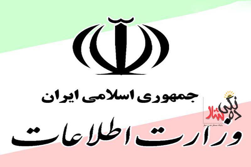 برخورد قاطع اطلاعات با مفاسد اقتصادی و زمین خواری در استان کردستان