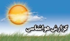 هوای کردستان گرمتر میشود