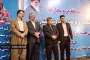 گزارش تصویری مراسم تقدیر و معارفه فرماندار ویژه شهرستان سقز