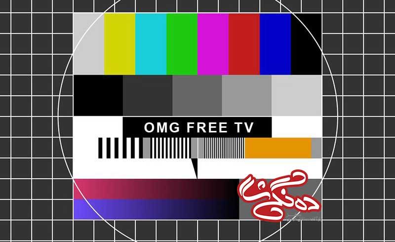 گله مندن شهروندان از قطع مکرر شبکه های تلویزیونی در سقز