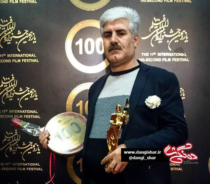 کسب جایزه بهترین مستند جشنواره بین المللی فیلم 100 توسط کارگردان سقزی