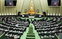 بیانیه جمعی از نمایندگان مجلس در حمایت از کامیونداران