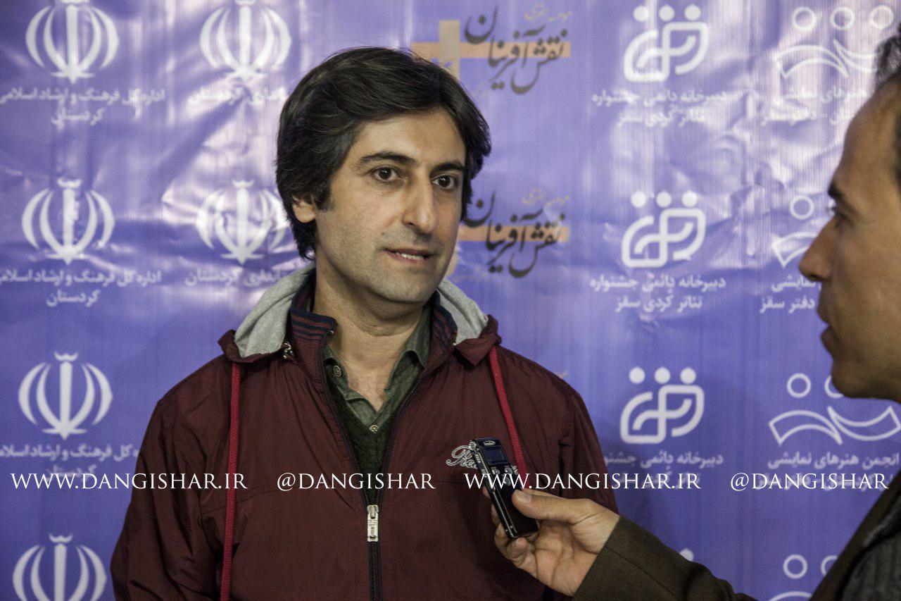 گفتگویی کوتاه با علی ظفر قهرمانی نژاد داور چهاردهمین جشنواره تئاتر کوردی سقز