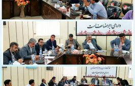 نشست هم اندیشی اعضای شورای شهر و شهردار سقز با استاندار کردستان