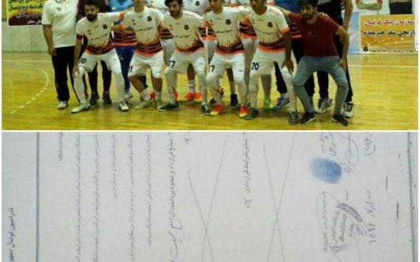  پرواز و حذف سهمیه دسته یک فوتسال ساکاپخش سقز از مسابقات کشوری