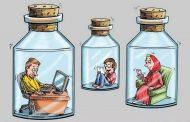 آسیب ها و تهدیدهای اینترنت برای خانواده