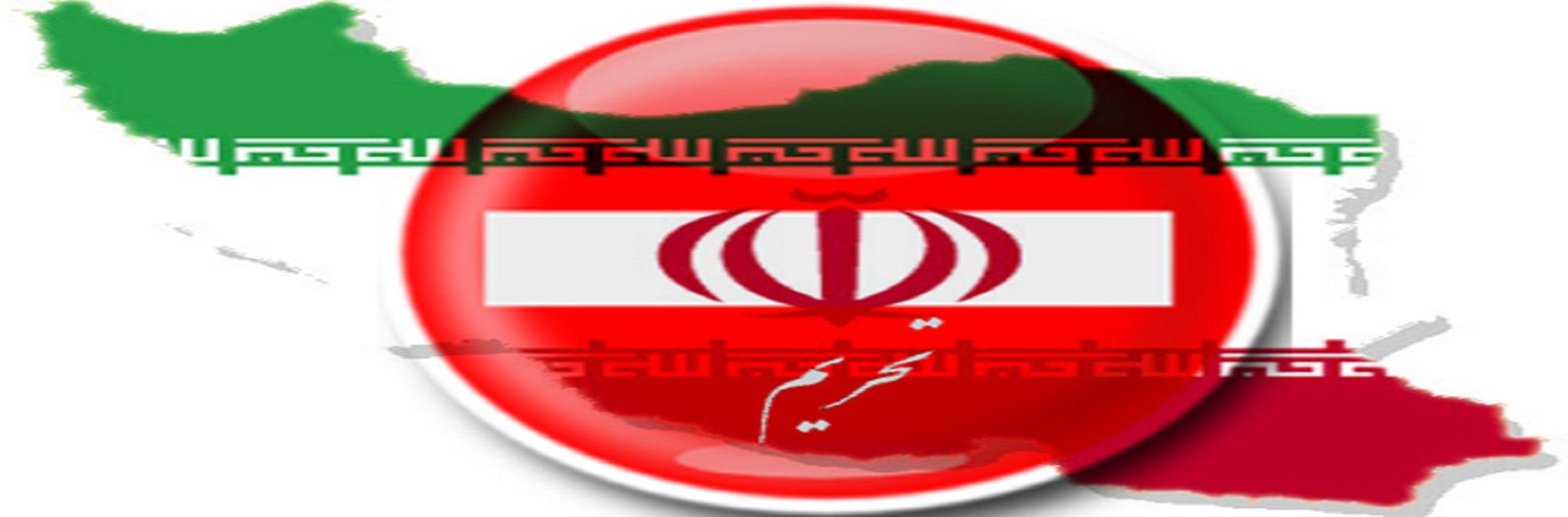 متن کامل طرح تحریمهای جدید آمریکا علیه ایران
