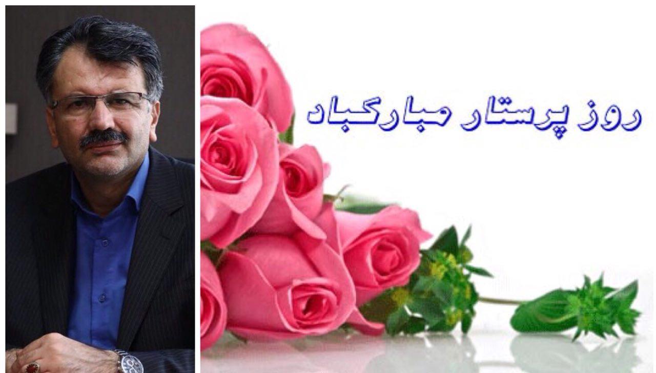 پیام نماینده سقز و بانه در مجلس شورای اسلامی به مناسبت روز پرستار